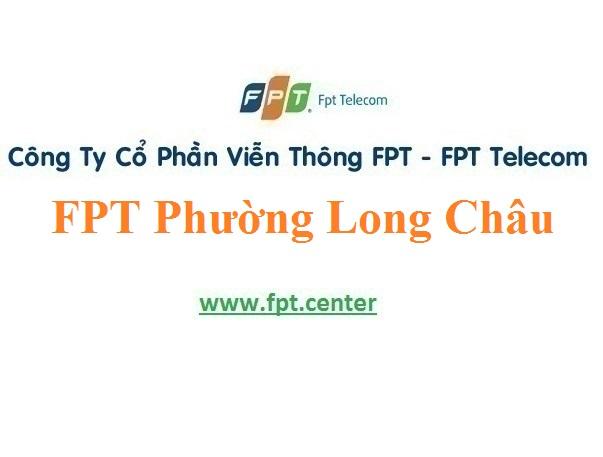 Lắp Đặt Mạng FPT Phường Long Châu Ở Tân Châu An Giang