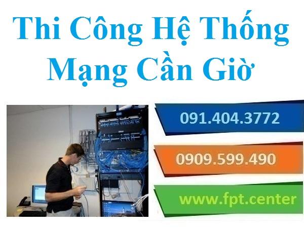 Thi Công Mạng LAN Huyện Củ Chi - Văn Phòng Công Ty