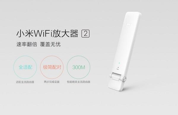 Thiết bị kích sóng Wifi Repeater Xiaomi Gen 2